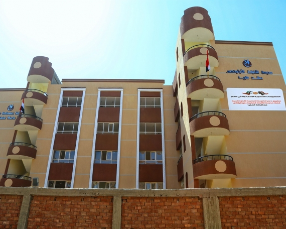 The Menya School – El Menya, Egypt