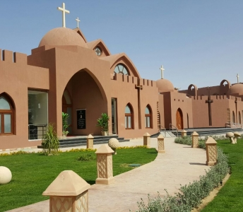 Conference Center – Wadi El Natroun, Egypt